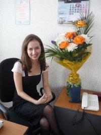Ольга Родионова, 12 октября , Екатеринбург, id96649505