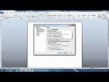 ТЦ Твой Старт - Как улучшить работу с клавиатурой