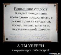 Caha Riba, 30 марта 1958, Николаев, id77507351