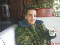 Руслан Савицкий, 26 ноября 1987, Могилев, id86493130