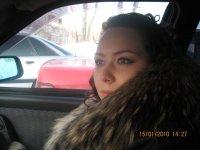 Яна Батова, 5 марта , Асбест, id89224346