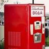 Дельта ВКонтакте   Автоматы газированной воды