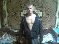 Николай Шурыгин, Луганск, id104745825