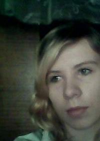 Евгения Мартынова, 31 декабря 1989, Екатеринбург, id111829716