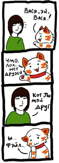 http://cs9503.vkontakte.ru/u13230670/a_cd73b019.jpg