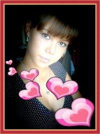 Катюшка Love