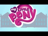 Заставка MLP: Equestria Girls (Theme Song - FullHD 1080p BDRip) [RUS Sub]