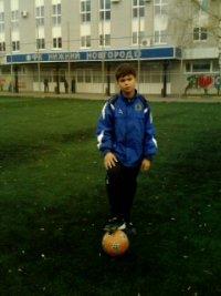 Максим Самарин
