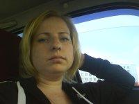 Татьяна Тарбушкина, 16 января , Йошкар-Ола, id70038167