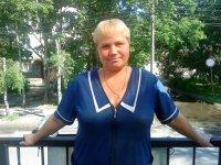 Татьяна Вячеславовна, 2 октября 1972, Гатчина, id86679020