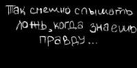 Катька Катька, 25 мая , Луганск, id90383074