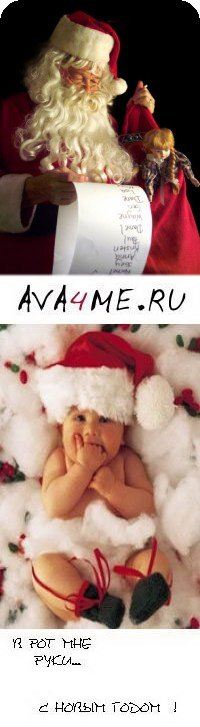 Максим Islaev