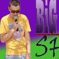 Big Sim, 29 мая 1993, Алейск, id212049592