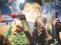Максим Савенко, 11 ноября , Одесса, id100095871