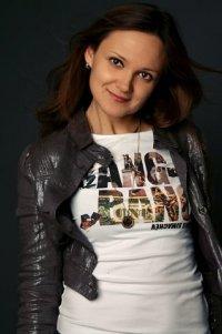 Эльмира Овезова
