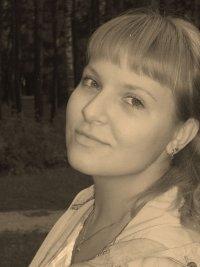 Наталья Бельская, 13 июля 1986, Брянск, id49575922