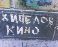Денис Белов, 13 августа 1991, Калуга, id50914162