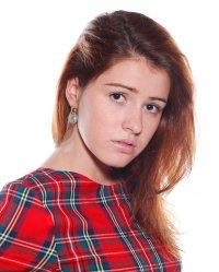 Elena Pap-I, 11 января 1988, Москва, id51568080