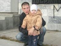 Андрей Кавиев, 13 января 1987, Нижний Тагил, id52947269