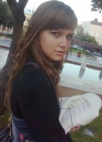 Камилла Велиева, 30 августа 1998, Москва, id95443269