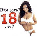 Андрей Ушаков, 22 февраля , Стерлитамак, id98852948
