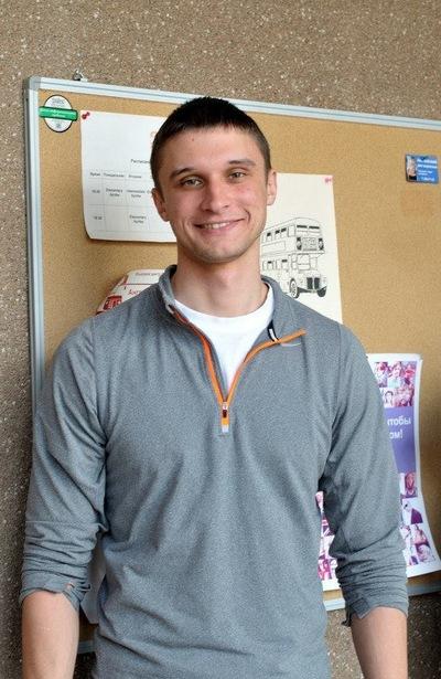Александр Адаменко