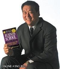 Инвестирование книги