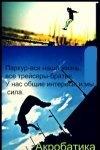 Алексей Дениссов, 22 сентября 1996, Севастополь, id101283786