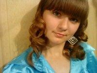 Алина Анисимова, 9 декабря , Сызрань, id110786046