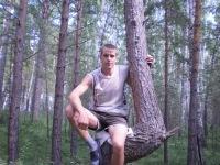 Михаил Михин, 28 апреля , Иркутск, id126095357