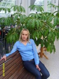 Наташа Бондарь, Минск, id127182626