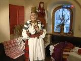 Русский народный костюм на канале КУЛЬТУРА