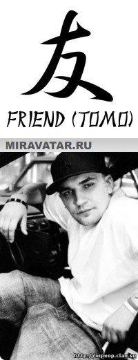 Пашок Трофимов, 19 мая , Липецк, id37183243