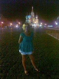 Александра Черенцова, 6 июля , Москва, id91568616