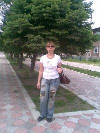 Елена Галицына, 22 ноября , Кемерово, id93668773