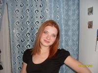 Анна Мищенко, 29 августа , Нижний Тагил, id100219340