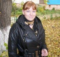 Олеся Садовская, Кокшетау