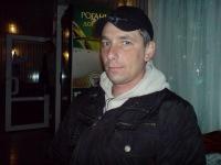 Андрей Гноевой, 13 февраля 1974, Кременчуг, id149741109