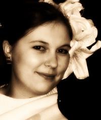 Антонина Козырева, 22 июня 1999, Хабаровск, id152070826