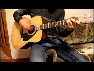 Jandro- � ����� ���� (cover)��������� ����
