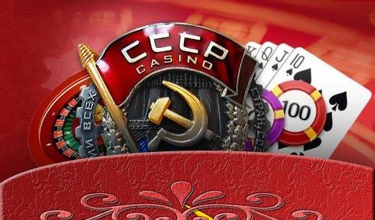 kosta-rika-kazino