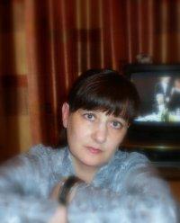 Елена Панькова, 22 января , Новосибирск, id39073626