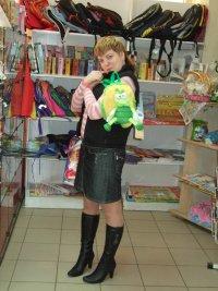 Елена Басова, 14 сентября , Пенза, id60966104