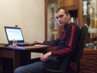 Андрей Лисин, 9 ноября 1993, Мурманск, id61293985