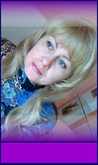 Елена Синякова, 4 июня , Скадовск, id68317608