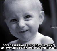 Vitalik Taranenko, id76558170