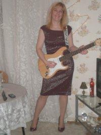 Людмила Байчикова, 24 сентября 1992, Москва, id80971648