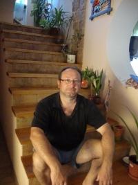 Игорь Устинов, 14 июня , Москва, id88944963