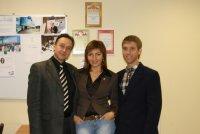 Илья Пантелеев, 20 апреля , Москва, id98852950