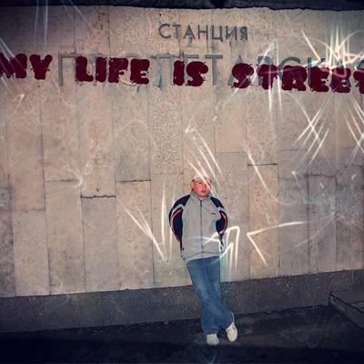 Данил Валиуллин, 7 марта , Набережные Челны, id65902880